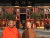 620114 รอง กต ประชุมร่วมกับรักษาการประธานพุทธสมาคมจีน ปักกิ่ง 0