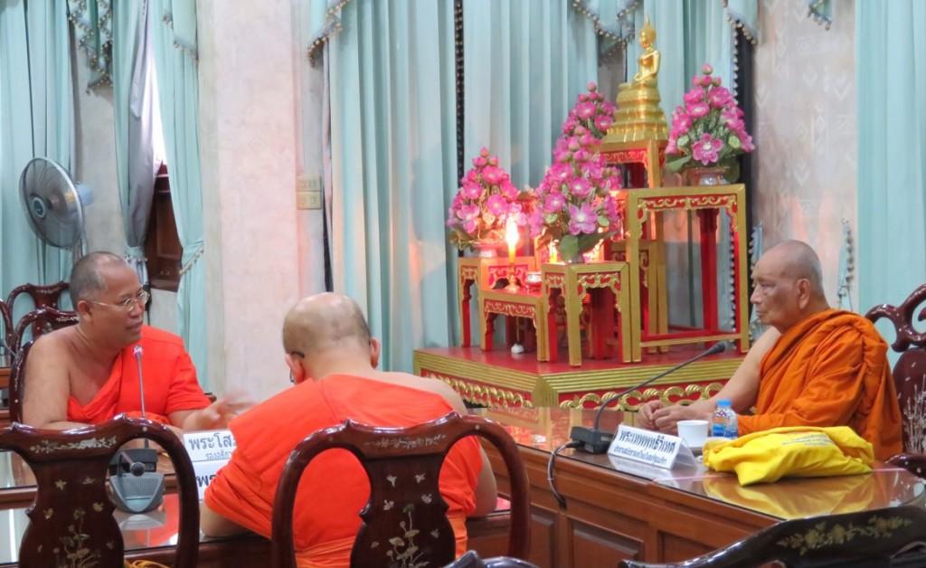 620206 รอง กต หารือ พระเทพพุทธิวิเทศ ประธานสมัชชาสงฆ์ไทยอเมริกา 2