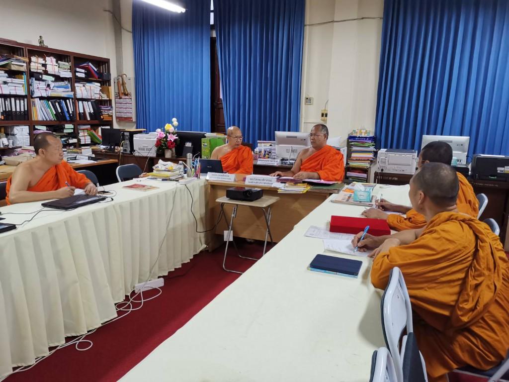 620808 รอง กต พระมงคลธีรคุณ  ประชุมเพื่อเตรียมงานศูนย์ฝึกพระธรรมทูตในประเทศนอร์เวย์ 2