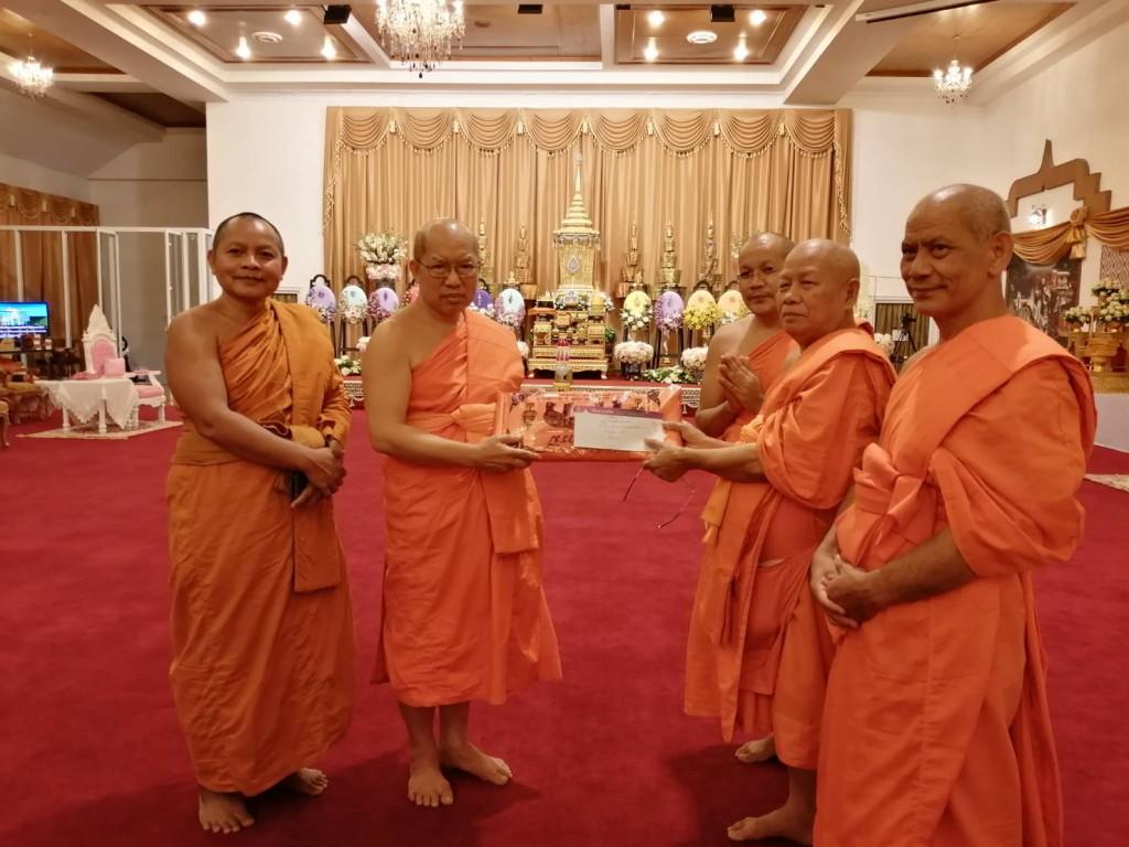 620830 โครงการอบรมพระธรรมทูต เจ้าภาพบำเพ็ญกุศลแด่สมเด็จพระพุทธชินวงศ์ ณ วัดพิชยญาติ 10