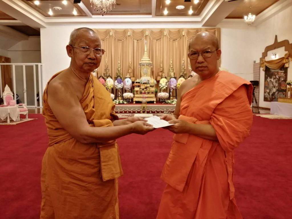 620830 โครงการอบรมพระธรรมทูต เจ้าภาพบำเพ็ญกุศลแด่สมเด็จพระพุทธชินวงศ์ ณ วัดพิชยญาติ 12