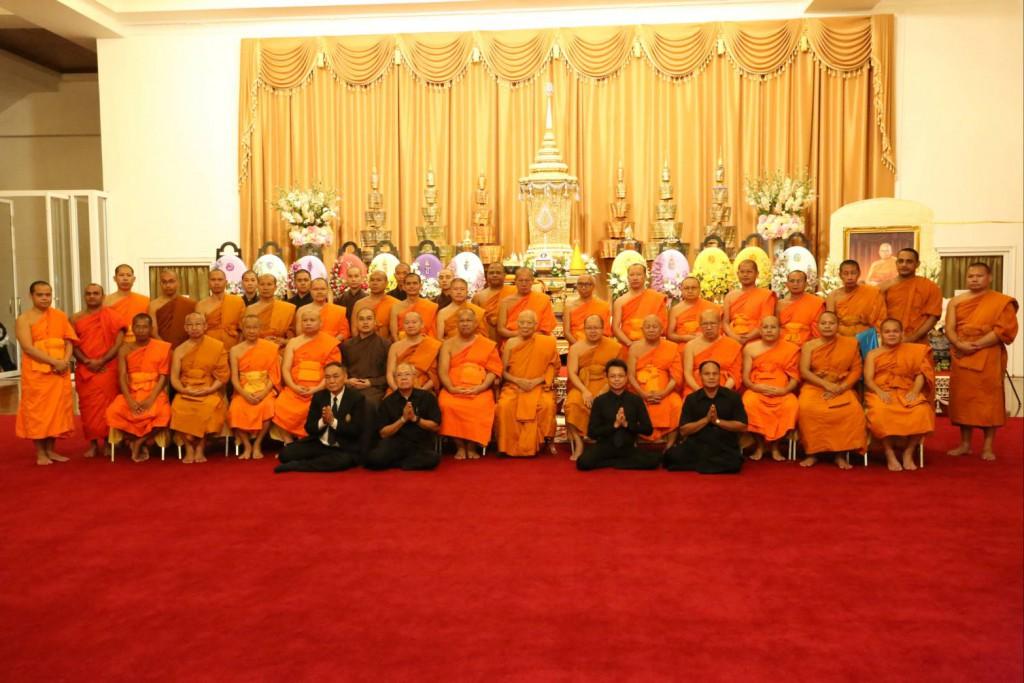 620830 โครงการอบรมพระธรรมทูต เจ้าภาพบำเพ็ญกุศลแด่สมเด็จพระพุทธชินวงศ์ ณ วัดพิชยญาติ 16