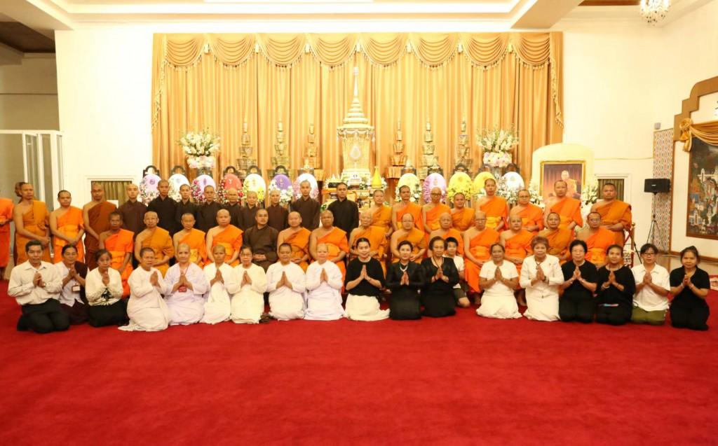 620830 โครงการอบรมพระธรรมทูต เจ้าภาพบำเพ็ญกุศลแด่สมเด็จพระพุทธชินวงศ์ ณ วัดพิชยญาติ 17