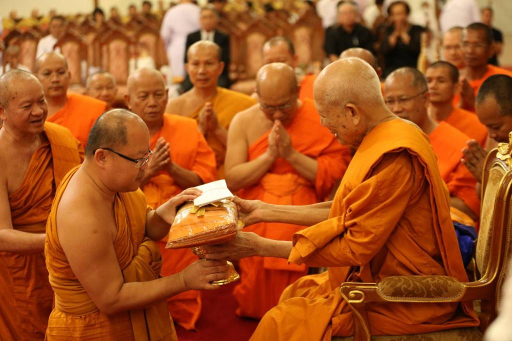 620830 โครงการอบรมพระธรรมทูต เจ้าภาพบำเพ็ญกุศลแด่สมเด็จพระพุทธชินวงศ์ ณ วัดพิชยญาติ 7