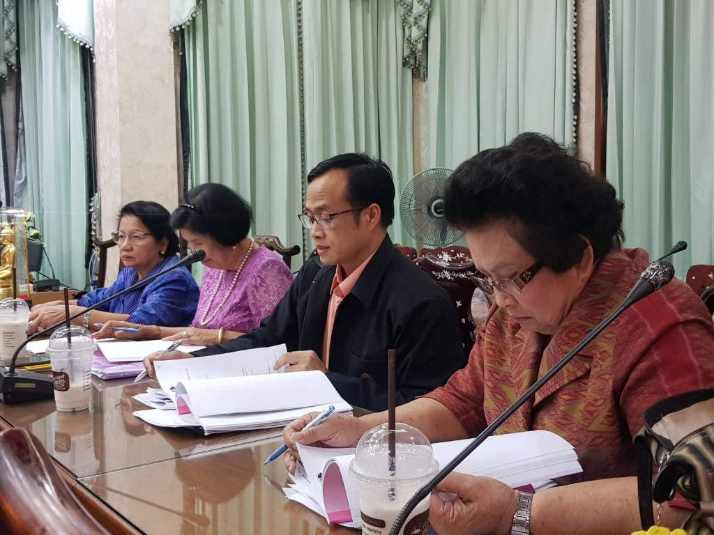 ประชุมกรรมการมูลนิธิจำนงค์ เตรียมจัดงาน มจร 8