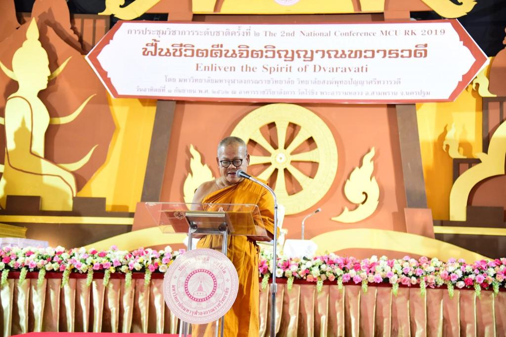 620901 พระมหาสมาน นำเสนอบทความการศึกษากลยุทธ์อินเดีย 2