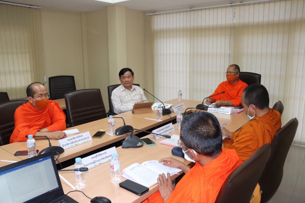 630730 14.10 ประชุมรับฟังคำปรึกษาหลักสูตร วพท จาก รศ.ดร.ไทย 4