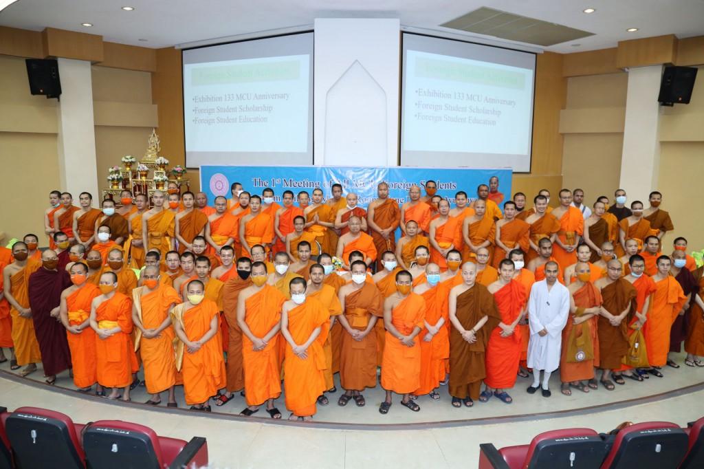630803 ประชุมนิสิตต่างประเทศ ครั้งที่ 1 รอง กต 15