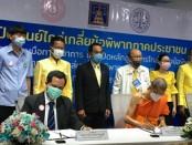 630916 อธิการบดีเปิดศูนย์ไกล่เกลี่ยพมสมานพมอนุชาร่วมงาน Ibsc 0