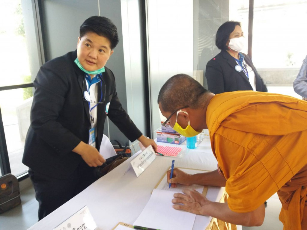 630916 อธิการบดีเปิดศูนย์ไกล่เกลี่ยพมสมานพมอนุชาร่วมงาน Ibsc 14