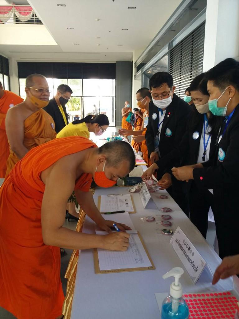 630916 อธิการบดีเปิดศูนย์ไกล่เกลี่ยพมสมานพมอนุชาร่วมงาน Ibsc 15