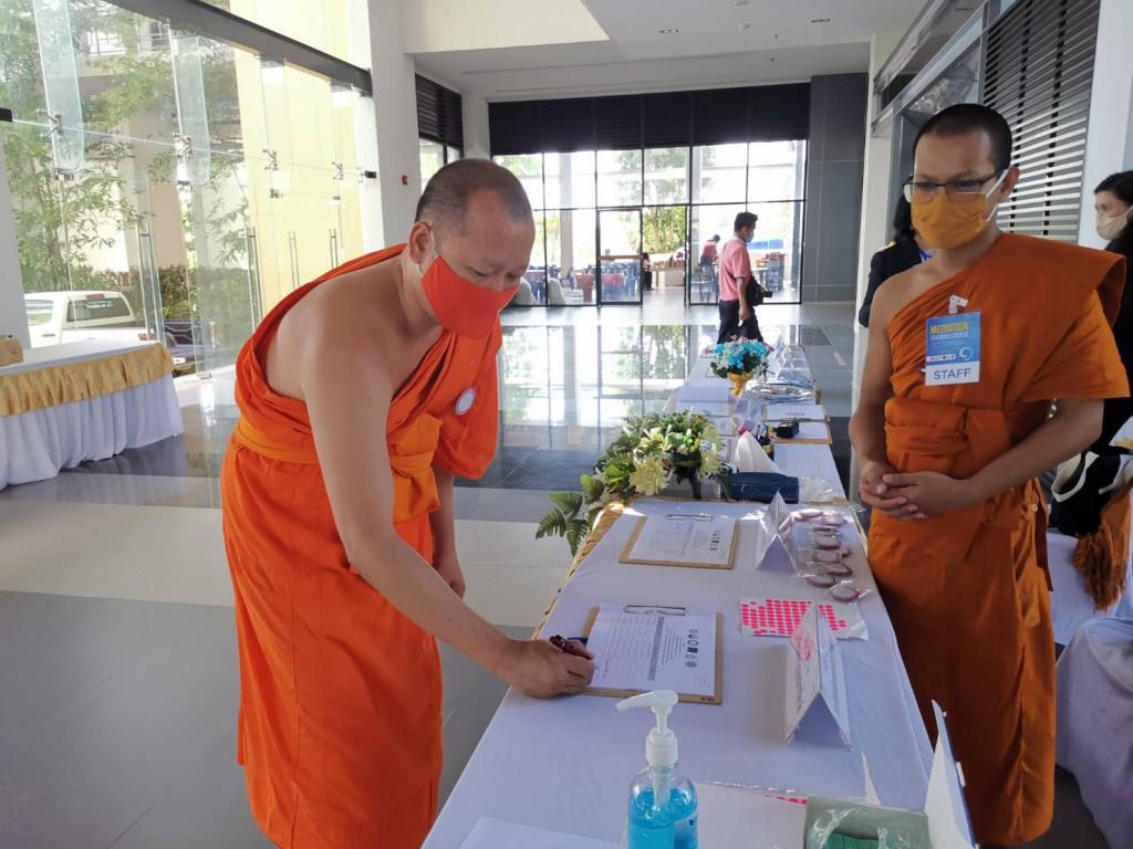 630916 อธิการบดีเปิดศูนย์ไกล่เกลี่ยพมสมานพมอนุชาร่วมงาน Ibsc 16