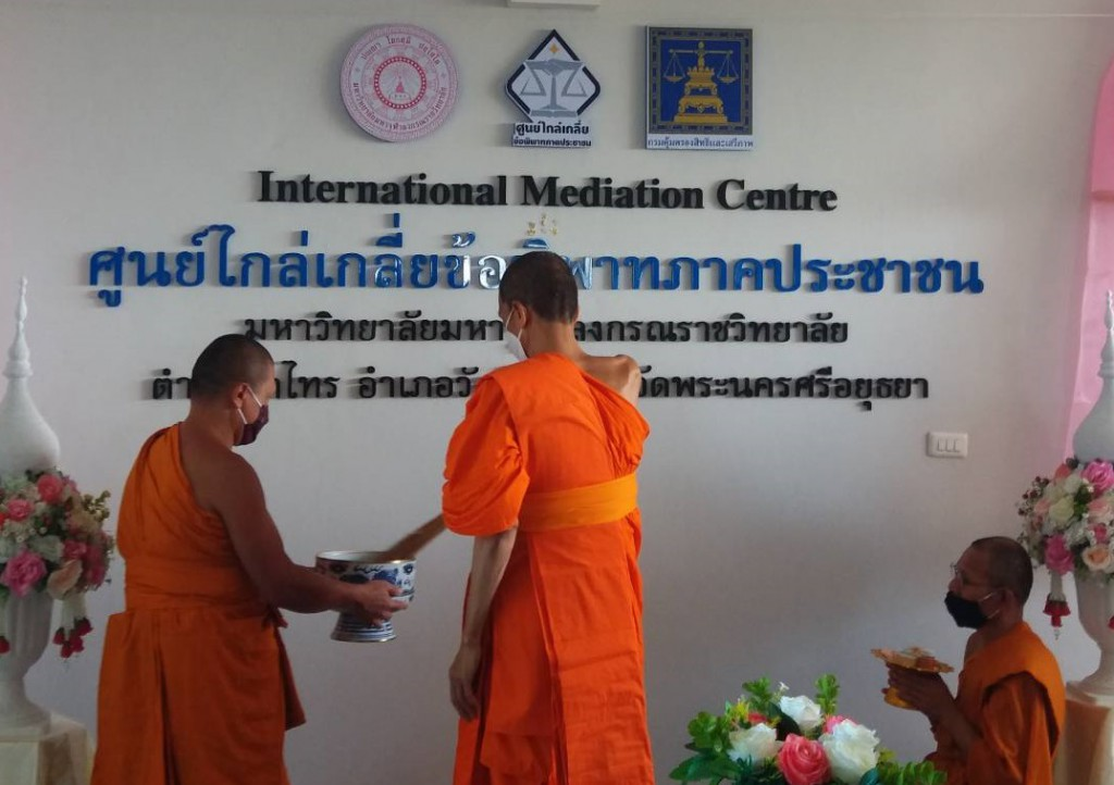 630916 อธิการบดีเปิดศูนย์ไกล่เกลี่ยพมสมานพมอนุชาร่วมงาน Ibsc 2