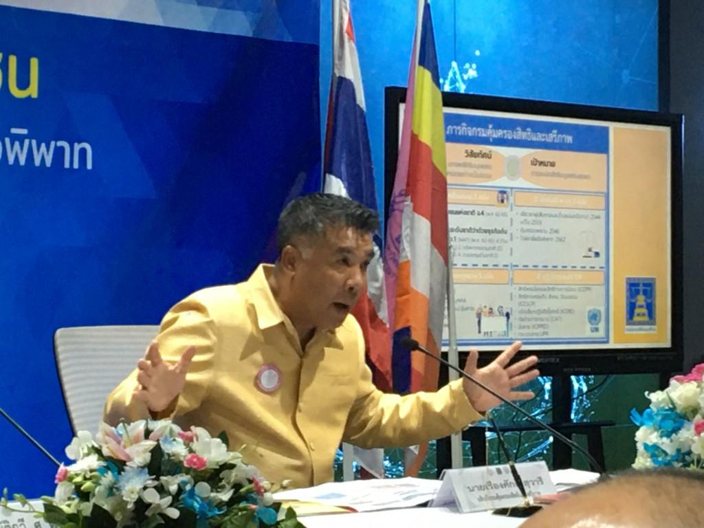 630916 อธิการบดีเปิดศูนย์ไกล่เกลี่ยพมสมานพมอนุชาร่วมงาน Ibsc 4