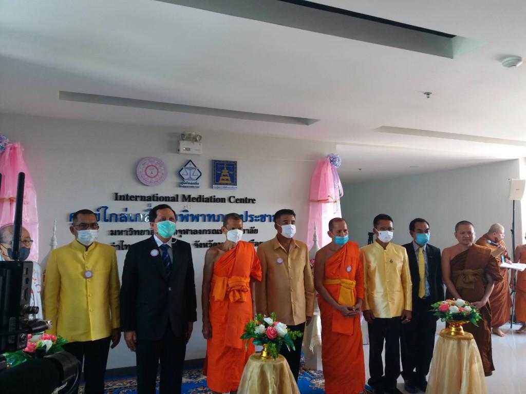 630916 อธิการบดีเปิดศูนย์ไกล่เกลี่ยพมสมานพมอนุชาร่วมงาน Ibsc 7