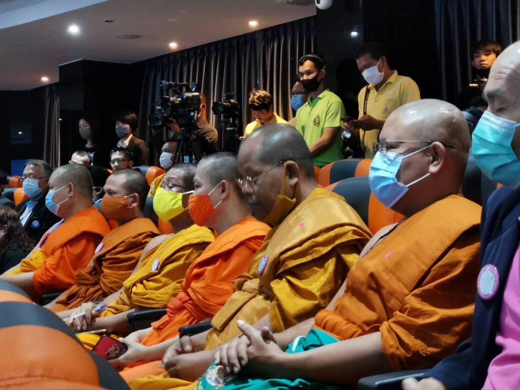 630916 อธิการบดีเปิดศูนย์ไกล่เกลี่ยพมสมานพมอนุชาร่วมงาน Ibsc 9